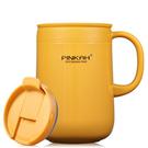 辦公室保溫咖啡杯冷泡茶杯沖泡杯304不銹鋼保溫杯帶不碰鼻蓋460ML 黃色 460ML