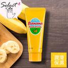 雙手充滿甜蜜的香蕉味道, 具有潤滑保濕的功效