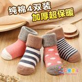 嬰兒襪子秋冬季加厚保暖棉質新生兒寶寶0-1-3歲小孩男女童長筒襪