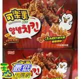 [COSCO代購] C125489 KOLOKO可樂果KOREAN FRIED FLAVORED PEA  韓式炸雞口味110G*8PK