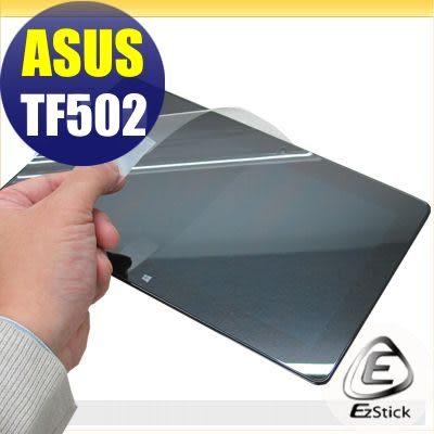 【EZstick】ASUS Transformer Pad TF502 TF502T 專用 靜電式平板LCD液晶螢幕貼 (可選鏡面或霧面)