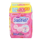 貝親 Pigeon 舒適型防溢乳墊 126+10片 日本製 7740 好娃娃