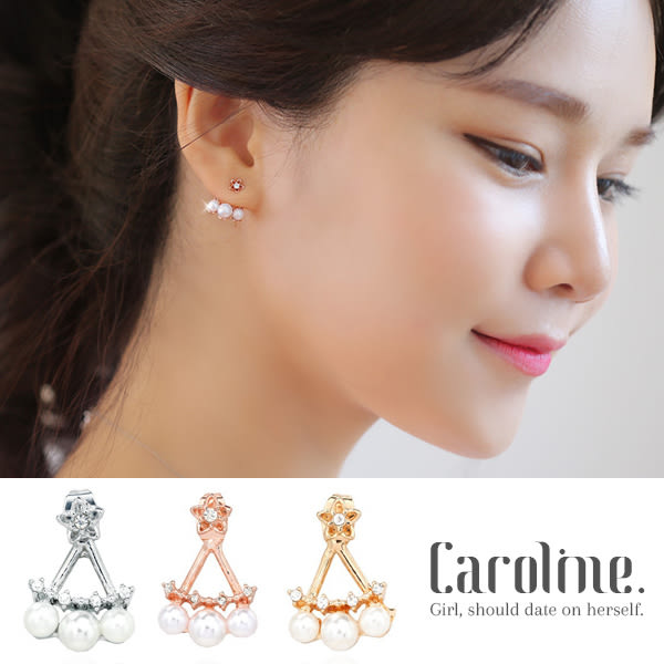 《Caroline》★韓國官網熱賣 優雅浪漫風格時尚流行耳環68906