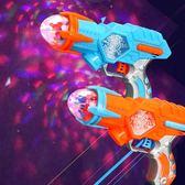 兒童寶寶聲光音樂手槍小孩女男孩電動玩具槍2-3/5-6歲baba禮物 降價兩天