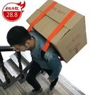 搬家神器單人款家用繩子冰箱搬運帶重物搬家帶肩帶上下樓送貨背帶 宜品