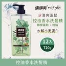 清淨海 Miiflora輕花萃 控油香水洗髮精-檸檬羅勒+柑橘 720g 12入 SM-MFP-SP720-LM*12