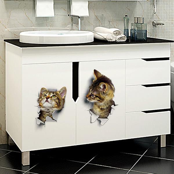 【BlueCat】3D立體單獨小貓破牆而出壁貼 貼紙