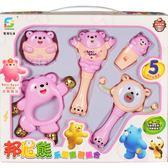 【新年鉅惠】新生嬰兒玩具套裝幼兒手搖鈴3-6-12個月早教男寶寶撥浪鼓女孩0歲1