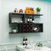 紅酒櫃歐式簡約懸掛式酒架酒櫃墻上置物架餐廳木格壁掛igo時光之旅