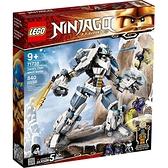 樂高積木 LEGO《 LT71738 》 NINJAGO 旋風忍者系列 - 冰忍的鈦機械人之戰 / JOYBUS玩具百貨