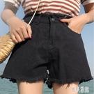 黑色牛仔超短褲女夏高腰寬鬆2020新款韓版顯瘦百搭外穿a字闊腿褲 HX4162【麗人雅苑】