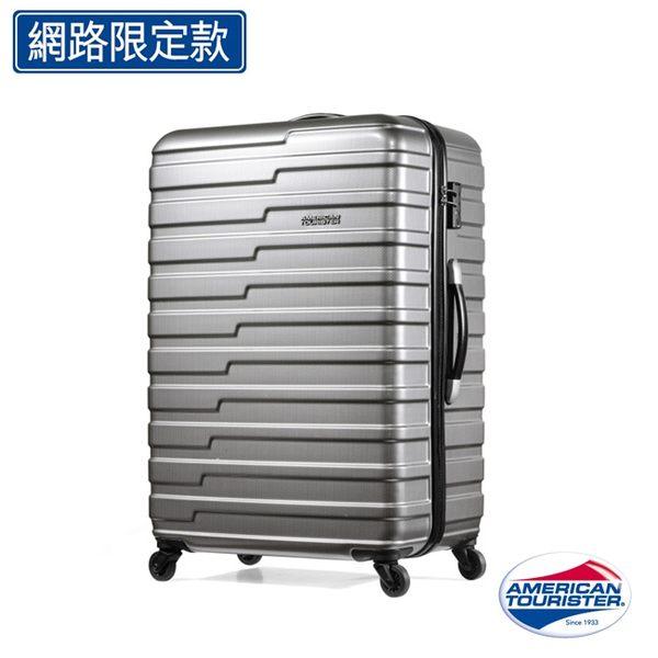 硬殼四輪拉桿行李箱