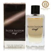 Davidoff 大衛杜夫 Silver Shadow 藏鋒 淡香水 7.5ml 小香《Belle倍莉小舖》