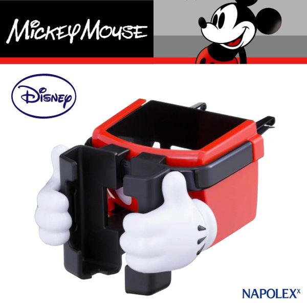 @迪士尼系列@ 米奇冷氣孔手機架 水杯架 WD269 【亞克】