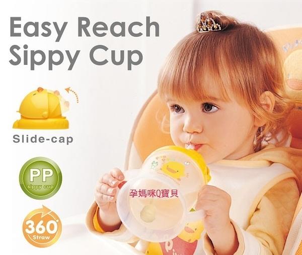 台灣製黃色小鴨自動吸管滑蓋練習杯/軟質矽膠十字型吸管830507
