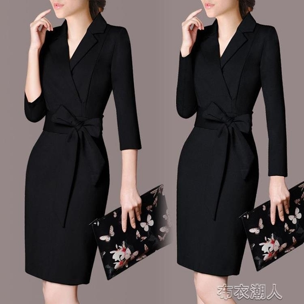 季新款洋裝女裝修身顯瘦OL氣質職業裝正裝女士包臀裙 【快速出貨】