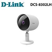 D-LINK DCS-8302LH Full HD 超廣角無線網路攝影機
