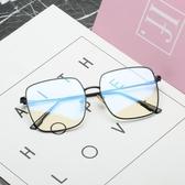 防輻射眼鏡男網紅周揚青同款眼鏡框復古防藍光
