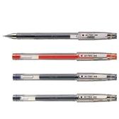 【百樂PILOT】LH-20C3  0.5mm 鋼珠筆 (1盒12支)