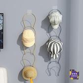 帽子收納架 掛帽子收納架整理收納神器掛架掛鉤門後家用的放帽架壁掛架子架托
