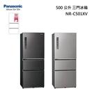 Panasonic【NR-C501XV】...