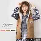 ◆斜紋面料/內鋪棉材質◆徽章貼布造型◆保暖連帽設計◆防風小立領剪裁◆同色質感拉鍊設計