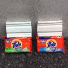 美國 Tide 汰漬 洗衣皂 130g (購潮8)