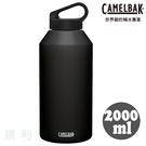 美國CAMELBAK 2000ml Carry cap 樂攜日用不鏽鋼保冰/溫水瓶 濃黑 運動水壺 冷水壺 保溫瓶 OUTDOOR NICE