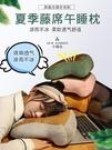 午睡枕 藤席午睡枕辦公室午睡神器學生午休趴枕桌上趴睡枕女生睡覺抱枕夏