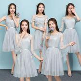 伴娘服短款灰色2018新款韓版姐妹團顯瘦畢業晚小禮服伴娘禮服結婚   LannaS