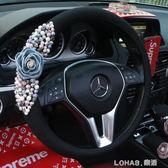 原創郁金香珍珠方向盤套冬季 女士可愛韓國汽車毛絨把套四季通用 樂活生活館