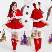 現貨五折 聖誕節服裝女派對制服聖誕老人裝DS舞臺演出服披肩服裝  11-18