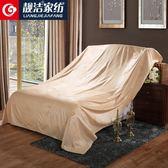 床防塵罩 家具防塵布蓋布遮蓋布 蓋沙發的防塵布料大擋灰布罩 蓋床的防塵罩