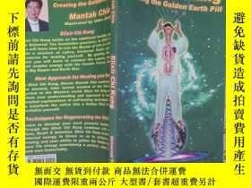 二手書博民逛書店Mantak罕見Chia Elixir chi Kung《詳情看