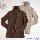 打底衫 加絨加厚簡約高領打底衫女洋氣長袖T恤純色修身秋冬內搭上衣百搭 交換禮物