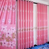 窗簾田園窗簾客廳臥室陽臺飄窗半遮光成品窗簾布料定製款式多單面花可定製【好康八折】