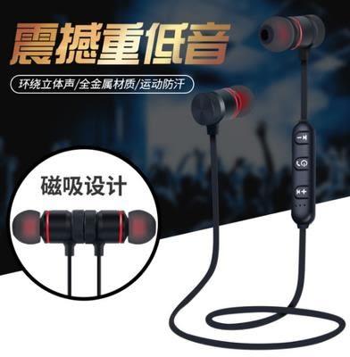店家降價兩天-運動藍芽耳機雙耳立體4.1迷你耳塞跑步音樂無線