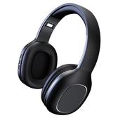xr藍牙耳機頭戴式蘋果安卓通用無線運動跑步耳麥手機電腦音樂重低音電競游