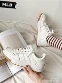 2021秋季新款運動板鞋老爹小白女鞋秋冬百搭加絨帆布ins街拍潮鞋 韓國時尚週