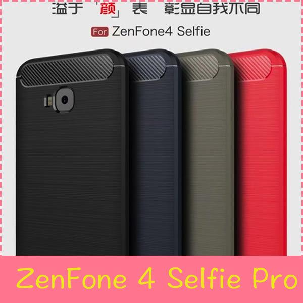 【萌萌噠】ASUS ZenFone 4 Selfie Pro (ZD552KL) 類金屬碳纖維拉絲紋保護殼 軟硬組合款 全包矽膠軟殼