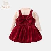 女童秋裝套裝2021新款童裝洋氣寶寶公主背帶裙春秋兒童毛衣兩件套 幸福第一站