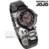 NATURALLY JOJO 璀璨晶鑽采貝陶瓷手錶 防水女錶 黑X玫瑰金 JO96878-88F
