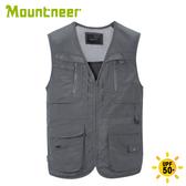 【Mountneer 山林 中性抗UV多口袋背心《深灰》】31V01/春夏背心/口袋背心/釣魚/登山