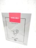 Vita Codes~美顏紅棗茶14公克×5包/盒