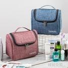 懸掛式旅行收納包創意大容量便攜洗漱包多功能化妝品收納包化妝包 韓語空間