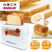 台灣三洋SANLUX 烤麵包機 SK-20B