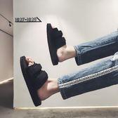 拖鞋 2019日系沙灘潮拖正韓潮男女情侶款涼鞋夏季男士拖鞋【星時代生活館】