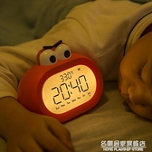 鬧鐘靜音學生用床頭聲音超大夜光卡通兩用計時器定時兒童專用電子 名購居家