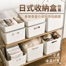 【5號】純色收納盒 日式收納盒 附蓋 收納箱 可疊加 收納盒 收納籃 收納