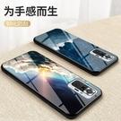 紅米 Note10 Pro 手機殼 軟邊玻璃鏡面星空情侶 超薄全包防摔保護套 冷淡風創意潮牌 保護殼